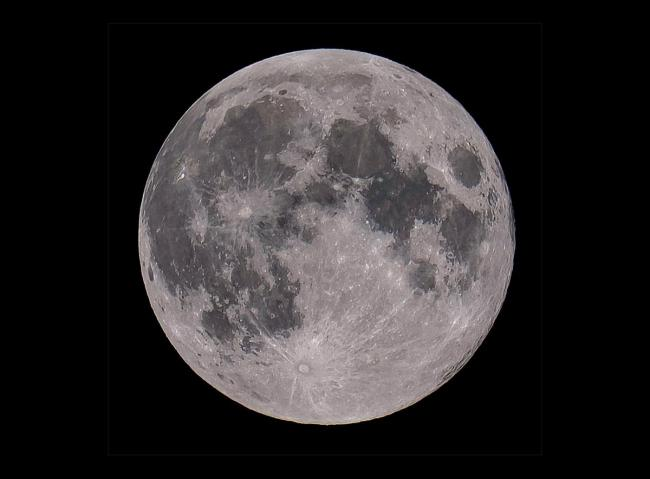 Buck Moon: When you'll see it above the UK this weekend (Archive photo)